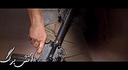 فیلم هندی جدید