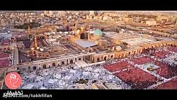 سفر ارزان به مشهد و زیارت حرم امام رضا