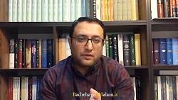 توضیحات مهدی محمدی در رابطه با FATF و CFT و تعهدات ایران در این معاهده