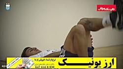 نگاهی به تمرینات بدنسا...