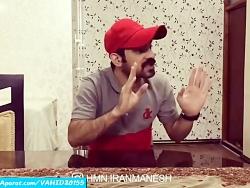 کلیپ طنز ایرانی خنده دا...
