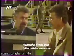 مصاحبه شادروان شفیع با ...