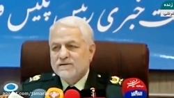 توضیحات رئیس پلیس فتا درباره جزئیات دستگیری مدیرعامل «سکه ثامن»