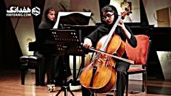 اجرای ویولنسل پریا مولایی، نوازنده برگزیدهٔ جشنواره موسیقی جوان