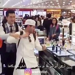 کلیپ طنز جدید ایرانی فو...