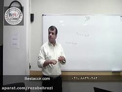 آموزش حسابداری از پایه-حسابداری نقدی و تعهدی