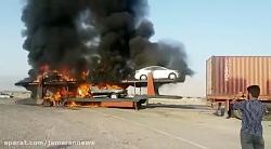 محموله خودروهای لوکس در بندرعباس آتش گرفت