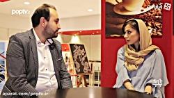 اختصاصی: مصاحبه با نفیس...