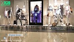سیستم هوشمند فروشگاه ل...