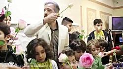 اموزشگاه بازیگری هنر و سینما روز جهانی کودک 09126431915