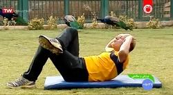 ورزش صبحگاهی - 3