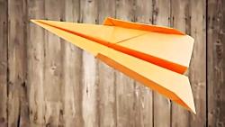 اوریگامی ساخت هواپیمای...