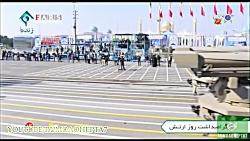 رژه ارتش ایران در روز م...