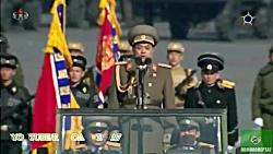 رژه نظامی ارتش کره شمالی 2018