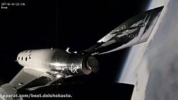 نخستین موشک توریستی چن...