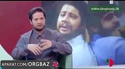 کلیپ طنز از علی صادقی و ...