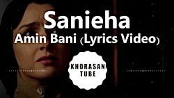 Amin Bani - Sanieha (lyrics video) English...