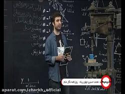 اخبار علم و تکنولوژی هف...