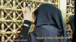 نوحه زیبا نازدونه بابا مداحی حسین شفیعی