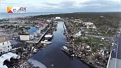 ویرانی عظیم خلیج مکزیک پس از طوفان مایکل