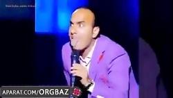 استند آپ کمدی حسن ریوند...