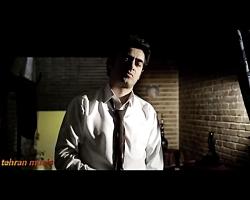 موزیک ویدیو شهرزاد آهن...