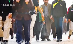 نماهنگ ویژه پیاده روی اربعین -- با سخنان مقام معظم رهبری