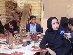 اوجان خبرلری ( شهرستان بستان آباد )