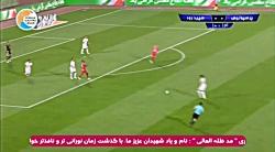 خلاصه بازی پرسپولیس 1-0 سپیدرود(لیگ برتر ایران-97 98)
