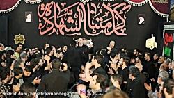مداحی حاج نریمان #پناهی شب چهارم مراسم عزاداری دهه آخر محرم 97
