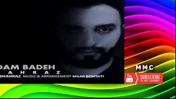 Shahrzad Adam Badeh   شهرزاد   آد...