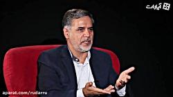 رودررو6-افشاگری نقوی حسینی از عملکرد لاریجانی و پشت پرده fatf و برجام