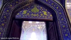 اصفهان از نگاهی دیگر