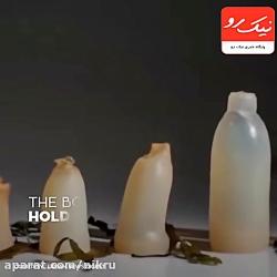 جایگزین بطری های پلاست...