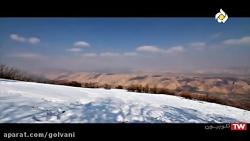 مستند یاقوت های سیآو (انار سیاب، کوهدشت، لرستان)