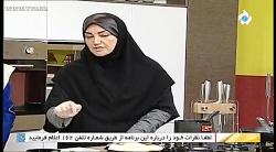 خانم حسینی آموزش تهیه باقلوای قارچ و ذرت