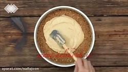 آموزش کیک بادام زمینی