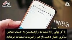 فناوری جدیدی که از«اپل» تا «علی بابا» را به خود جذب کرد