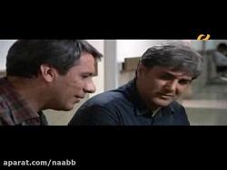 فیلم تلویزیونی ایرانی ...