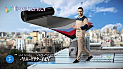 ساخت آگهی بازرگانی - تیزر تبلیغاتی ایزوگام ماهان گستر
