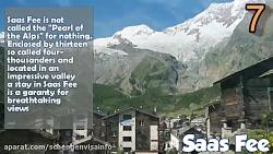ویزای شینگن سوئیس جاذب...