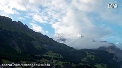 ویزای شینگن سوئیس طبیع...