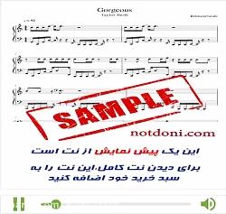 نت پیانو آهنگ Gorgeous از Tay...
