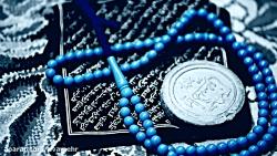 بنام نامی سر بسمه تعالی سر-شعرخوانی سید حمید برقعی در وصف امام حسین ع