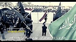 مجنونک-نماهنگ عربی با زیرنویس عربی و فارسی ویژه اربعین حسینی-قحطان البدیری