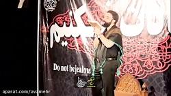 به جاده ها فكر میكنم به پیاده ها فكر میكنم-مداحی اربعین حسینی-كربلایی جواد مقدم