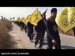 همسفر اربعین،نماهنگ پیاده روی اربعین حسینی