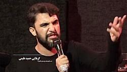 مداحی کربلایی حمید علی...
