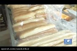 افزایش قیمت نان فانتزی ...