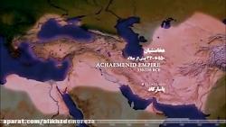 نقشه تاریخی جغرافیایی ...